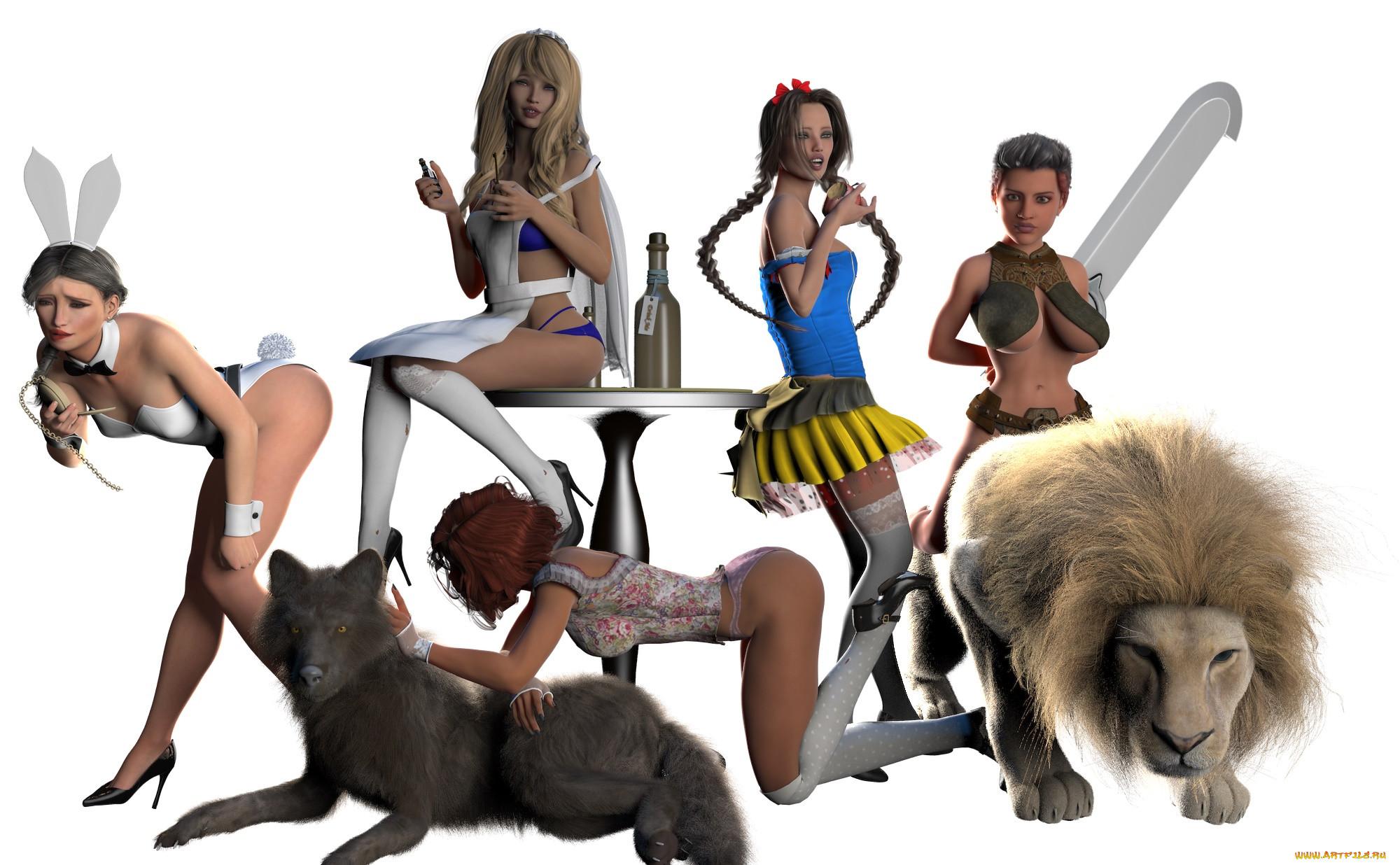 3д графика, люди и животные , people and animals, взгляд, девушки, фон, животные
